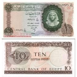 اسکناس 10 پوند - مصر 1965 تاریخ 14 دسامبر 1965 کیفیت 98%