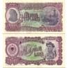 اسکناس 1000 لک - آلبانی 1957