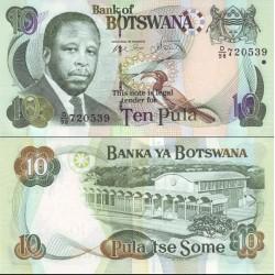 اسکناس 10 پولا - بوتسوانا 2007