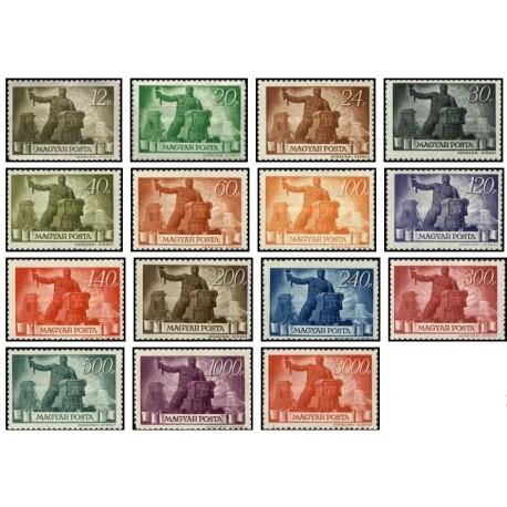 15 عدد تمبر بازسازی - مجارستان 1945 با شارنیه