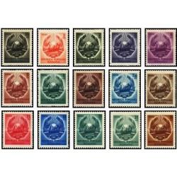 15 عدد تمبر سری پستی نشانهای ملی - رومانی 1950 بعضا با شارنیه