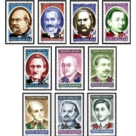 11 عدد تمبر مشاهیر - سورشارژ روی تمبرهای 91 و 92 - رومانی 1998