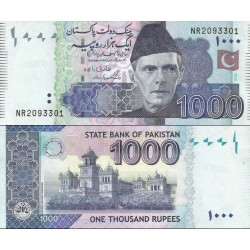 اسکناس 1000 روپیه - پاکستان 2018 امضا طارق باجوه