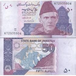 اسکناس 50 روپیه - پاکستان 2018 امضا طارق باجوه