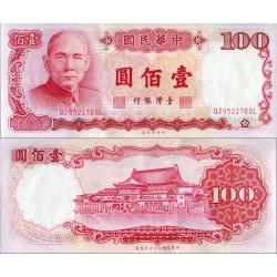 اسکناس 100 یوان - 76مین سال بعد از اعلامیه جمهوری - تایوان 1989