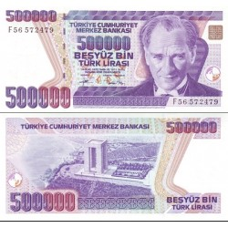 اسکناس 500000 لیر - ترکیه 1970