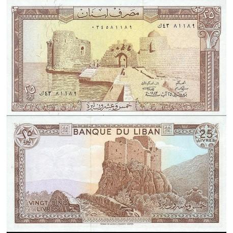 اسکناس 25 لیر - لبنان 1983