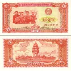 اسکناس 5 ریل - کامبوج 1987
