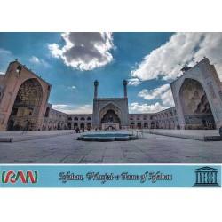 کارت پستال ایرانی - آثار ملی ثبت شده در یونسکو - مسجد جامع اصفهان - اصفهان