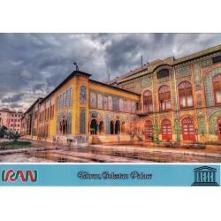 کارت پستال ایرانی - آثار ملی ثبت شده در یونسکو - کاخ گلستان - تهران