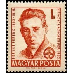 1 عدد تمبر پنجمین کنگره جنبش همکاری مجاریها - فرنس برکز سیاستمدار - مجارستان 1962