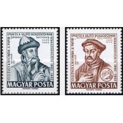2 عدد تمبر صدمین سالگرد اتحادیه نقاشان و کاغذسازان - گوتنبرگ - مجارستان 1962