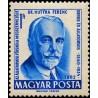 1 عدد تمبر 175مین سالروز علم دامپزشکی در مجارستان - دکتر فرانس هوتیرا - مجارستان 1962