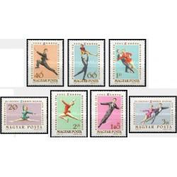 7 عدد تمبر مسابقات قهرمانی اسکیت اروپا - مجارستان 1963 قیمت 5.8 دلار
