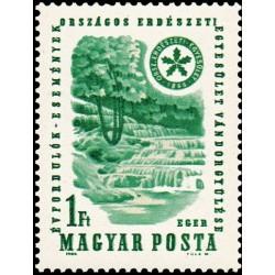 1 عدد تمبر کنگره جنگلداری - مجارستان 1964