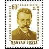 1 عدد تمبر 60مین سالگرد کتابخانه فواروسکی  - مجارستان 1964