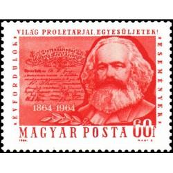 1 عدد تمبر یادبود کارل مارکس  - مجارستان 1964