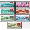 7 عدد تمبر 25مین جلسه کمیسیون دانوب - مجارستان 1967 قیمت 20.7 دلار