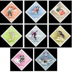 8 عدد تمبر بازیهای المپیک زمستانی گرنبل - فرانسه - مجارستان 1968 قیمت 4.7 دلار