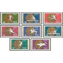 8 عدد تمبر مدال آوران تیم المپیک مجارستان - مکزیکوسیتی - مجارستان 1969 قیمت 4.5 دلار