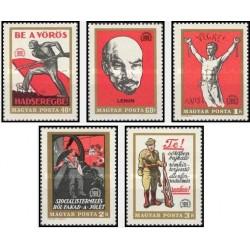 5 عدد تمبر پنجاهمین سال تاسیس جماهیر شوروی - لنین - مجارستان 1969