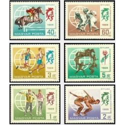 6 عدد تمبر ورزشهای پنجگانه مدرن - مجارستان 1969 قیمت 4.5 دلار