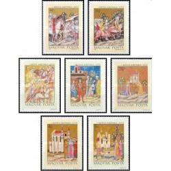 7 عدد تمبر تابلوهای نقاشی مینیاتور - مجارستان 1970 قیمت 4.5 دلار