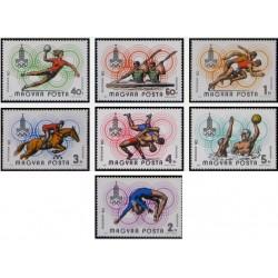 7 عدد تمبر بازیهای المپیک مسکو - اتحاد جماهیر شوری - مجارستان 1980 قیمت 4.5 دلار