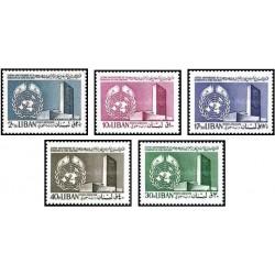 5 عدد تمبر بیستمین سالگرد سازمان ملل - پست هوائی - لبنان 1965