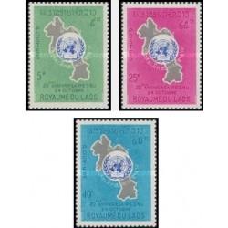 3 عدد تمبر بیستمین سالگرد سازمان ملل - لائوس 1965