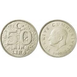 سکه 50000 لیر - مس نیکل روی  - ترکیه 1998 غیر بانکی