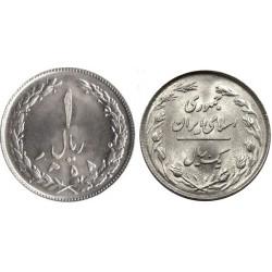 سکه 1 ریالی - نیکل کروم - جمهوری اسلامی 1358 بانکی