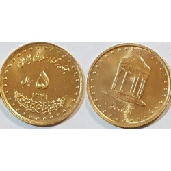 سکه 5 ریالی - برنز - جمهوری اسلامی 1374 بانکی