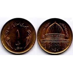 سکه 1 ریالی قدس - فولاد روکش برنز - جمهوری اسلامی 1359 بانکی