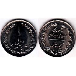 سکه 1 ریالی - نیکل کروم - جمهوری اسلامی 1359 بانکی