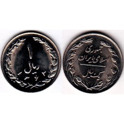 سکه 1 ریالی - نیکل کروم - جمهوری اسلامی 1362 بانکی