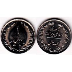 سکه 1 ریالی - نیکل کروم - تاریخ باز - جمهوری اسلامی 1365 بانکی