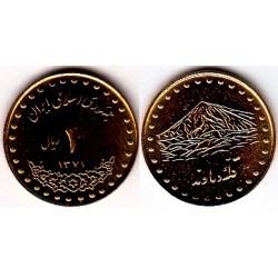 سکه 1 ریالی دماوند - برنز - جمهوری اسلامی 1371 بانکی