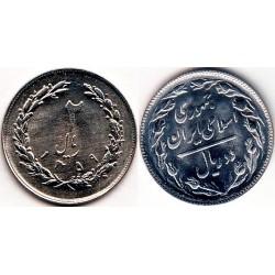 سکه 2 ریالی - نیکل کروم - جمهوری اسلامی 1359 بانکی