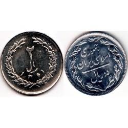 سکه 2 ریالی - نیکل کروم - جمهوری اسلامی 1361 بانکی