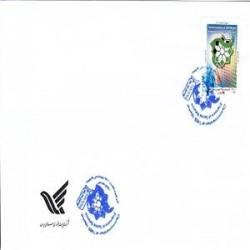 پاکت مهر روز 1400 مهندس شهید 89