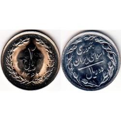 سکه 2 ریالی - نیکل کروم - جمهوری اسلامی 1364 بانکی