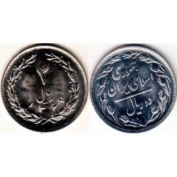 سکه 2 ریالی - نیکل کروم - جمهوری اسلامی 1367 بانکی