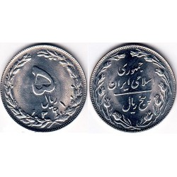 سکه 5 ریالی - نیکل کروم - جمهوری اسلامی 1361 بانکی