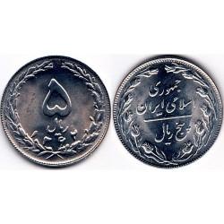 سکه 5 ریالی - نیکل کروم - جمهوری اسلامی 1362 بانکی