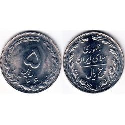 سکه 5 ریالی - نیکل کروم - جمهوری اسلامی 1366 بانکی