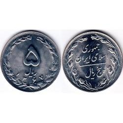 سکه 5 ریالی - نیکل کروم - جمهوری اسلامی 1367 بانکی