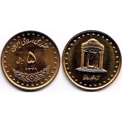 سکه 5 ریالی - برنز - جمهوری اسلامی 1371 بانکی