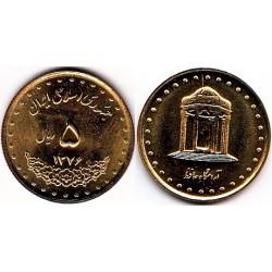 سکه 5 ریالی - برنز - جمهوری اسلامی 1376 بانکی