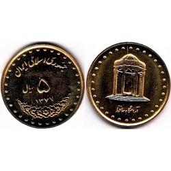 سکه 5 ریالی - برنز - جمهوری اسلامی 1377 بانکی